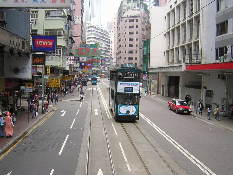 trams_hong_kong.JPG