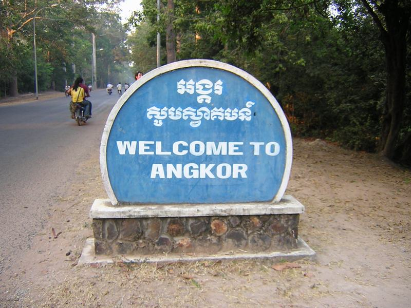 welcom_to_angkor.JPG