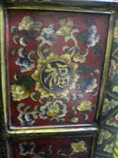 closeup tibetan chest.jpg