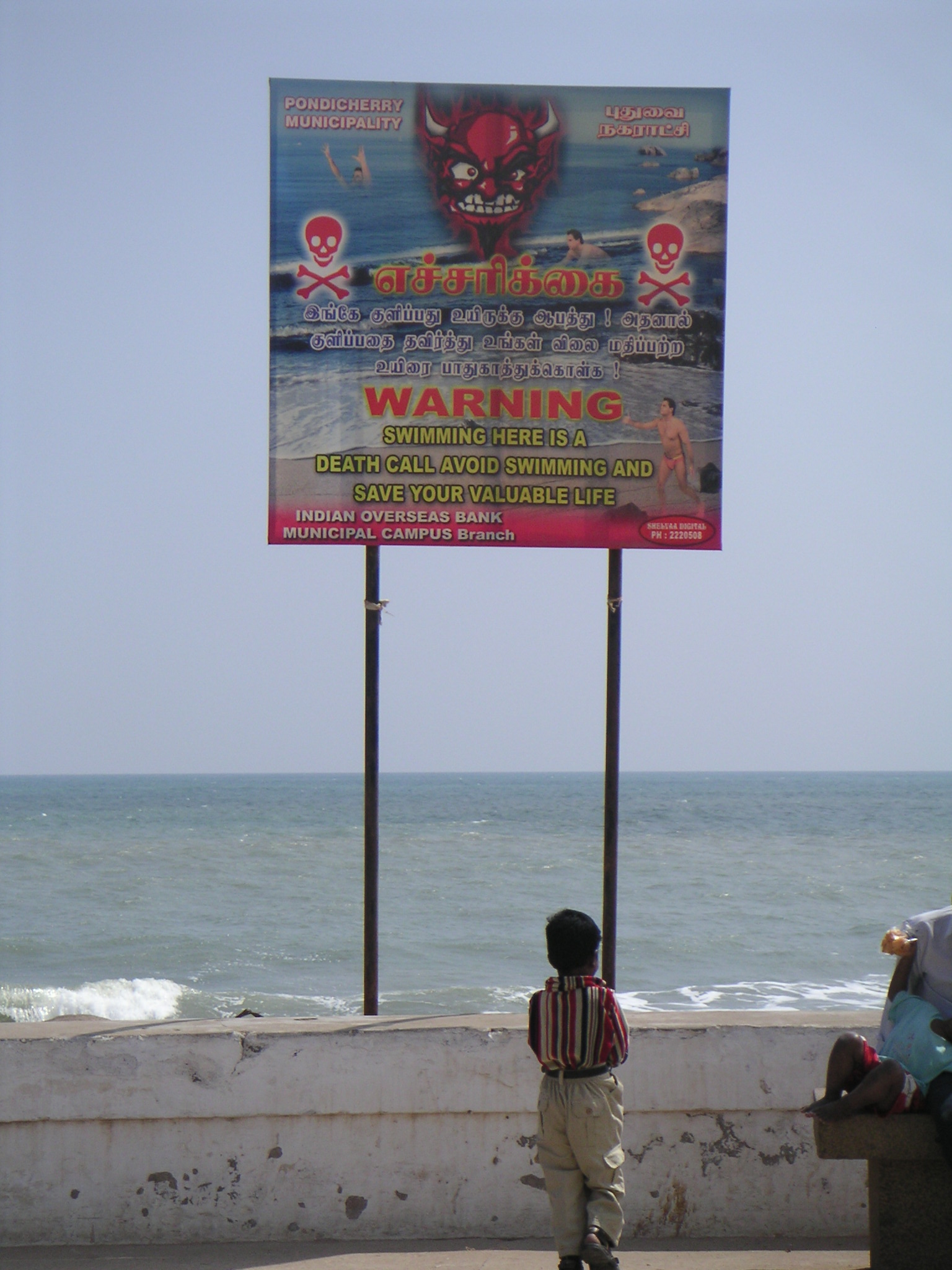 Caution in Pondicherry